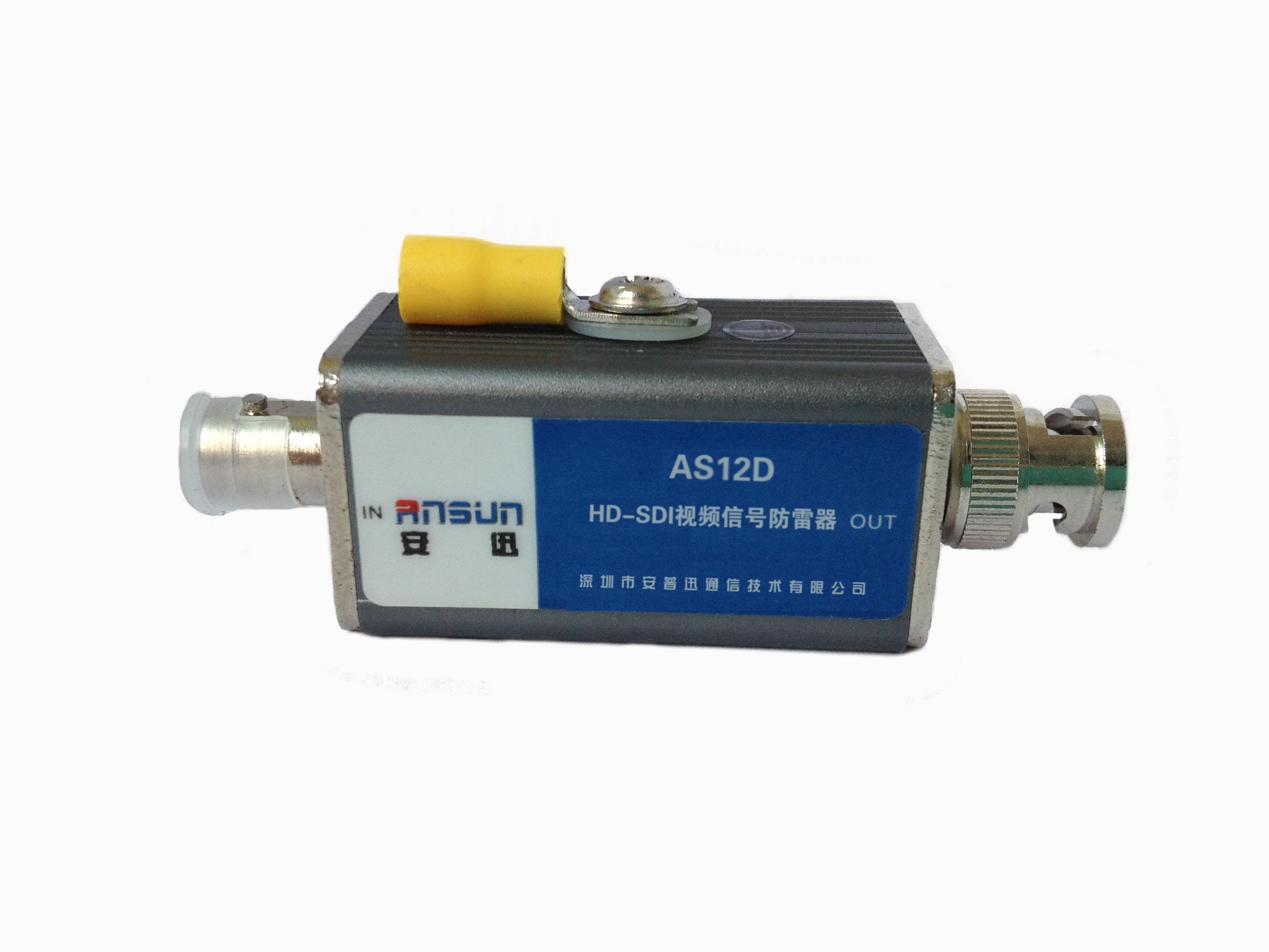 高清hd-sdi视频监控防雷器,hd-sdi摄像机防雷器,3g-器