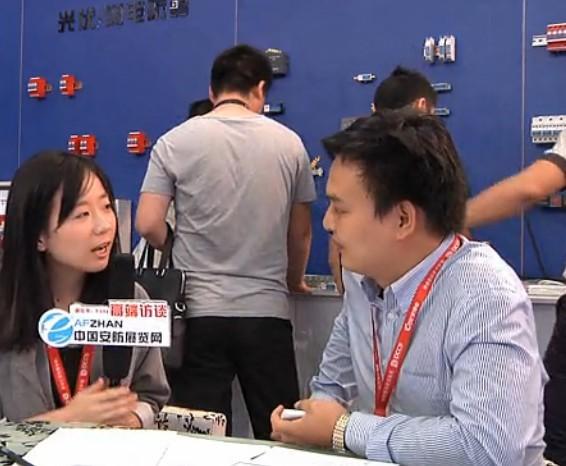 安迅万博manbetx安卓版专访-2013年深圳安博会