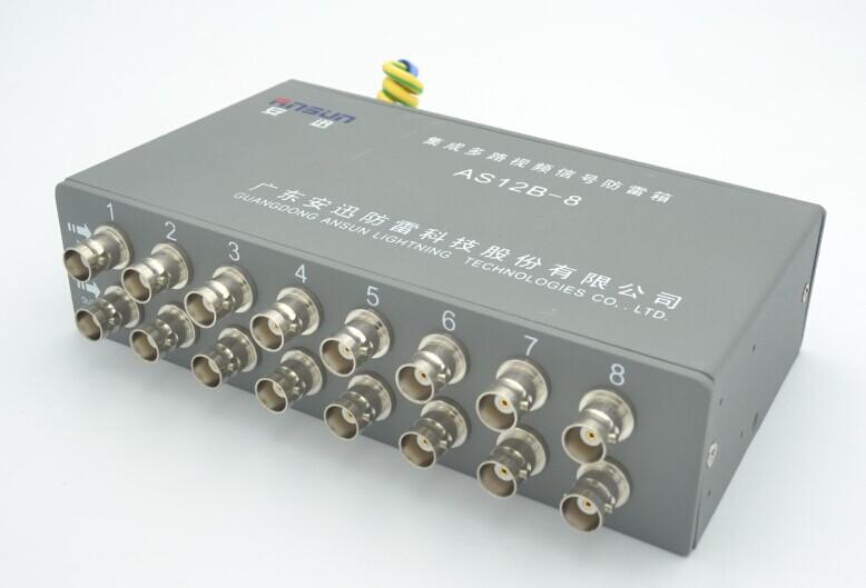 8路视频万博manbetx安卓版器--AS12B-8