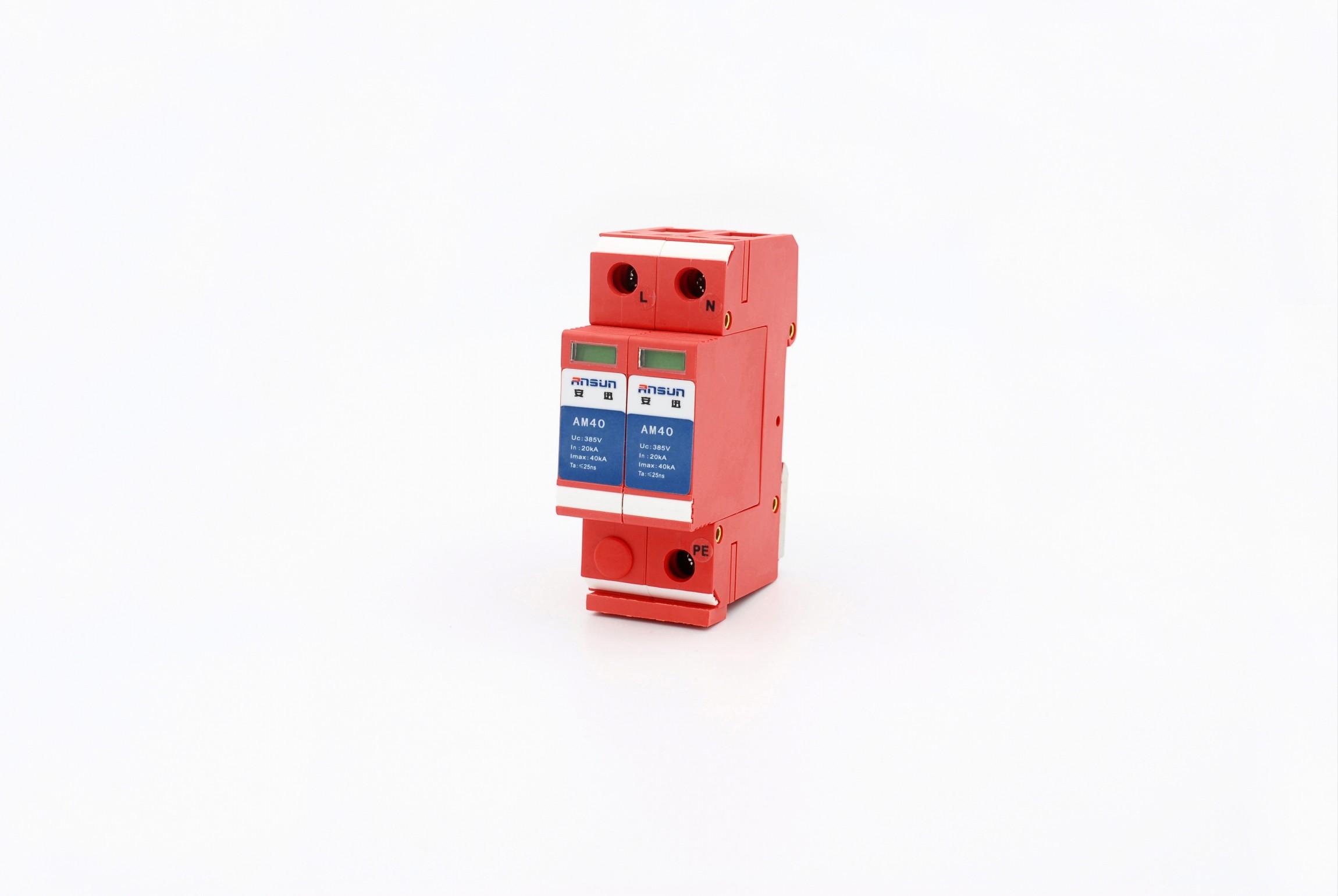 60ka单相电源防雷器-am60c