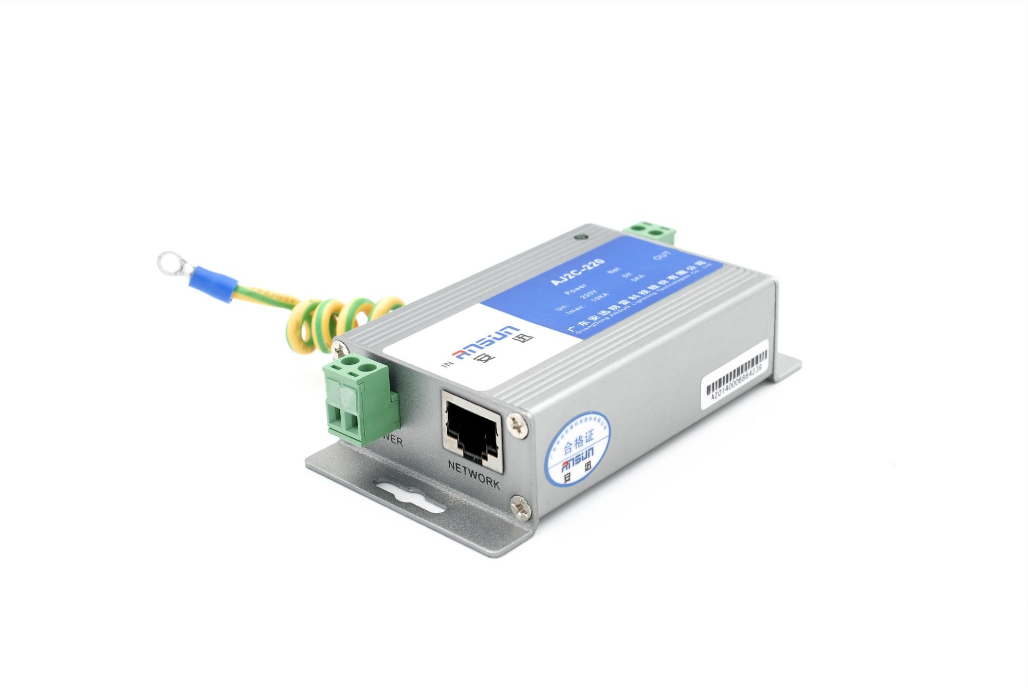 网络二合一万博manbetx安卓版器(电源+网络)--AJ2C-12/24/36/22