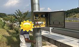 """安迅防雷器成功应用于""""南平联络线高速公路机电工程"""""""