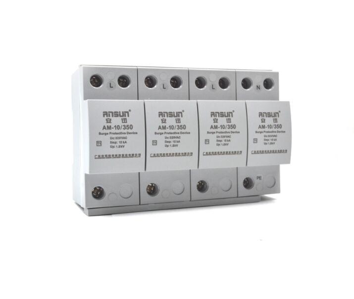 一级电源万博manbetx安卓版器--AM-10/350( 15KA )