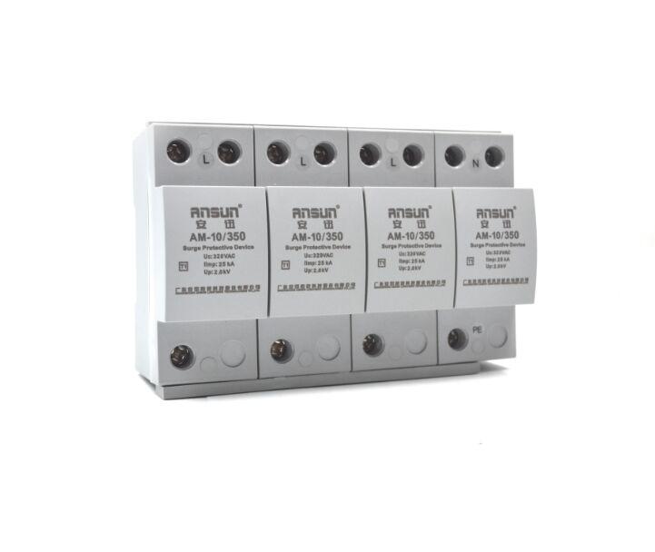 一级电源万博manbetx安卓版器--AM-10/350( 25KA )