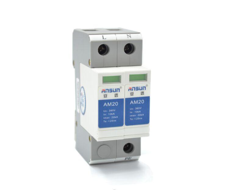 20kA单相电源万博manbetx安卓版器-AM20C275、AM20D275