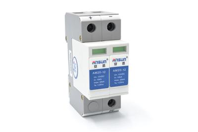 12V直流(并联型)电源万博manbetx安卓版器-AM20-12