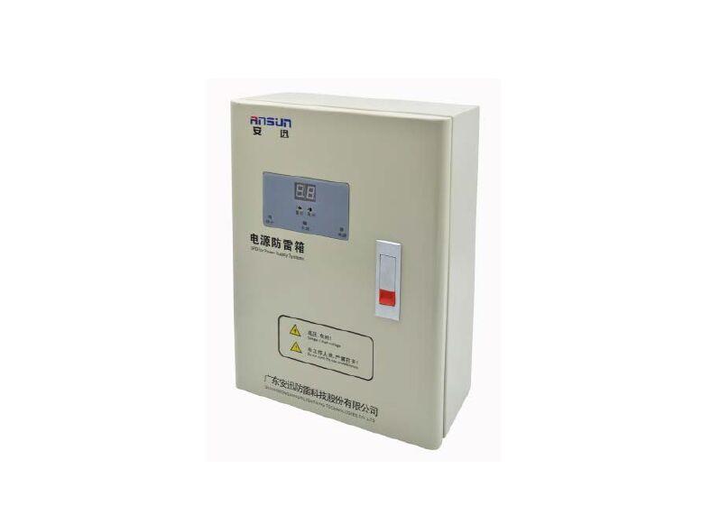100kA+40kA复合型电源防雷箱--AX100ABC、AX100BBC、AX1