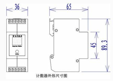 雷电计数器_安迅防雷-中国防雷解决方案领导品牌丨器