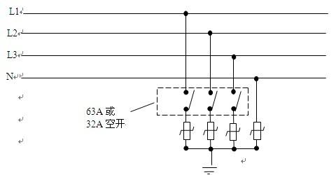 弱电施工步骤流程图