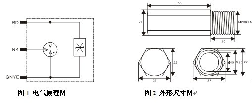 防爆型模拟信号防雷器--as24ex